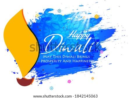 Traditionnel heureux diwali belle bannière mandala Photo stock © SArts