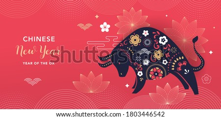 happy chinese new year festival banner with flowers Stock photo © SArts
