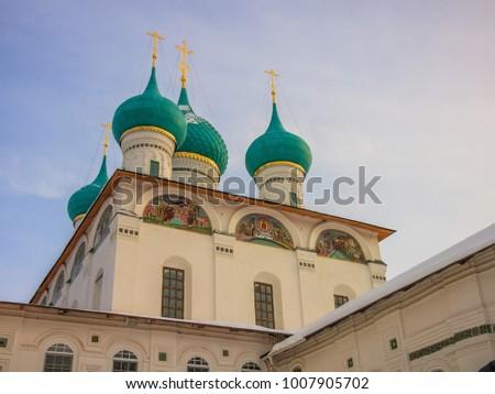 Klooster Rusland kathedraal tempel Jeruzalem kruis Stockfoto © borisb17