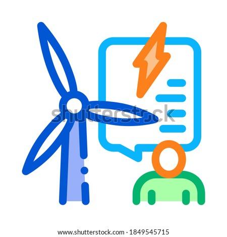 Pensamento benefícios vento energia ícone vetor Foto stock © pikepicture