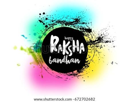 Beautiful Raksha bandhan festival blue colorful background vecto Stock photo © bharat