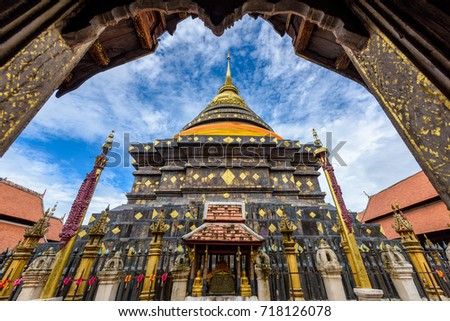 Ló fuvar templom thai tájkép építészet Stock fotó © Witthaya