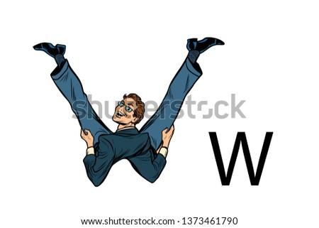 letter W doubleu doubleues. Business people silhouette alphabet Stock photo © studiostoks