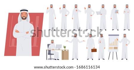 Arabes hommes d'affaires cartoon isolé blanche Photo stock © NikoDzhi