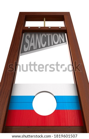 guillotine with text sanction on white background. Isolated 3d i Stock photo © ISerg