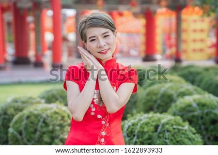 женщину кимоно рук вместе белый Сток-фото © wavebreak_media