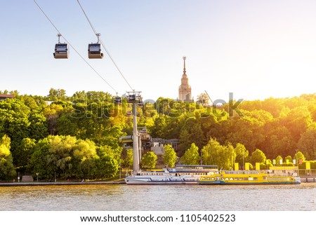 Moscow River Embankment and Sparrow Hills Cityscape, Moscow, Rus Stock photo © anshar