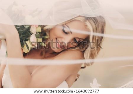 gyönyörű · mosolyog · menyasszony · lány · esküvő · nap - stock fotó © nejron