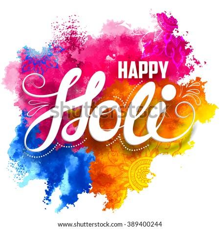 Feliz festival colores celebración ilustración Foto stock © vectomart