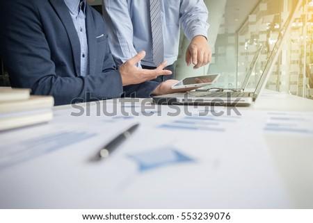 Trabalho em equipe processo dois negócio tripulação Foto stock © Freedomz