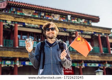 Enjoying vacation in China. Young man with national chinese flag in Forbidden City. Travel to China  Stock photo © galitskaya