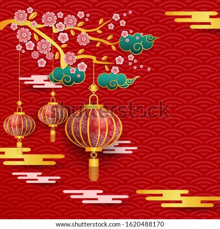 elegant chinese new year design with cloud and lamp Stock photo © SArts