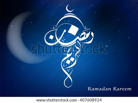 Ramadan Kareem islamic greeting card design with sky background and silhouette dome mosque. backgrou Stock photo © taufik_al_amin