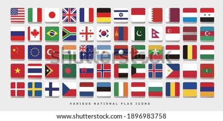 вектора набор флаг Бангладеш различный Creative Сток-фото © butenkow