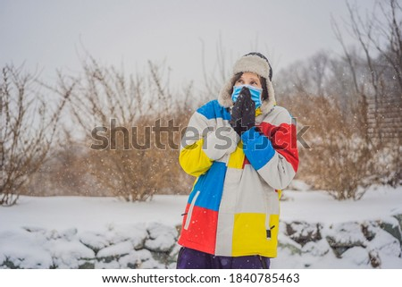 Homme hiver chutes de neige problèmes heureux nature Photo stock © galitskaya