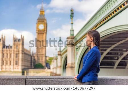 Лондон бизнеса город жизни молодые деловая женщина Сток-фото © Maridav