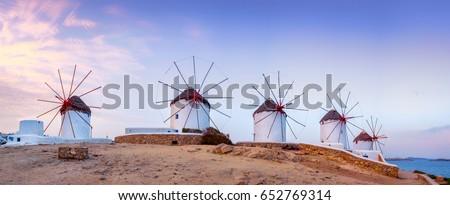 Traditionnel grec île sunrise Grèce scénique Photo stock © dmitry_rukhlenko