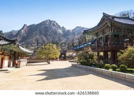 Templo parque Coréia do Sul budista edifício arquitetura Foto stock © dmitry_rukhlenko