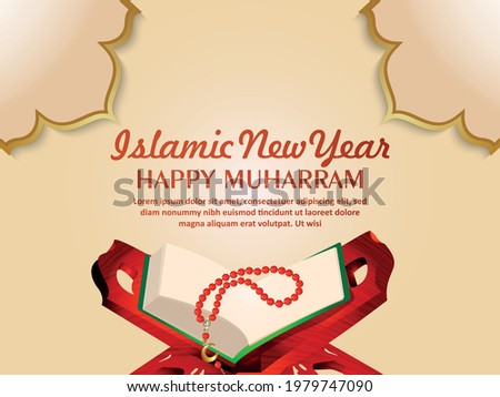 happy muharram background with holy quraan book Stock photo © SArts
