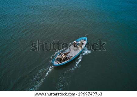 boat at sunrise Stock photo © Paha_L