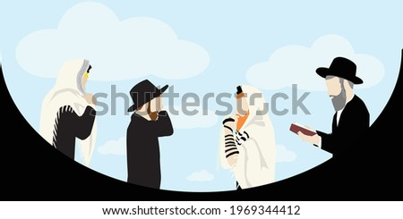 Side view of young  jewish man with book stock photo © get4net
