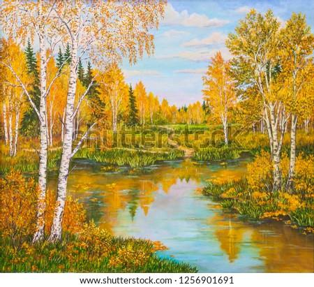реке отражение облака лиственный лес лет Сток-фото © artjazz