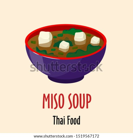 Japanese miso soup with tofu and seaweed vector icon, spicy tasty dish in colorful bowl isolated ill Stock photo © MarySan
