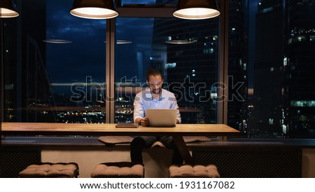 professional businessman working at workplace with report doing stock photo © freedomz