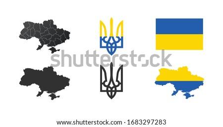 ウクライナ 地図 フラグ 在庫 孤立した 白 ストックフォト © kyryloff