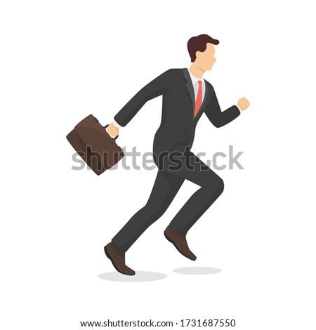 бизнесмен портфель белый служба фон молодые Сток-фото © yupiramos