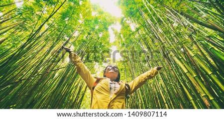 環境 優しい 幸せな女の子 自然 森林 ストックフォト © Maridav