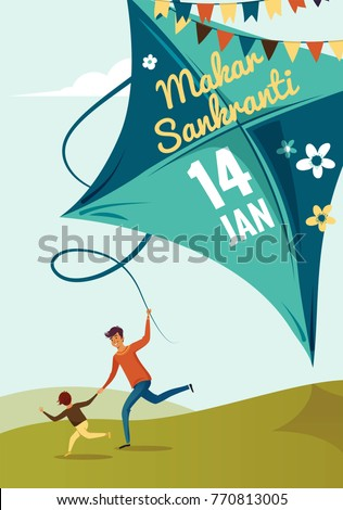 Boy playing with kite outdoors, happy kid running and have fun, summertime leisure, outdoor activity Stock photo © robuart