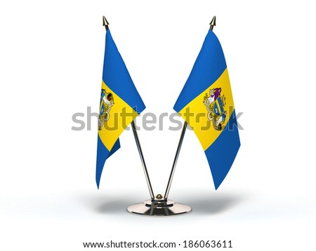 Stock photo: Miniature Flag of Philadelphia Pennsylvania