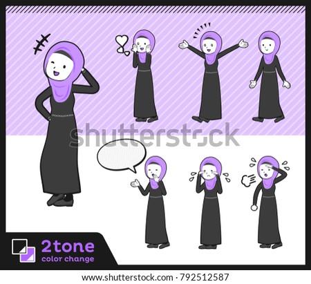 2tone type Arab women_set 03 Stock photo © toyotoyo