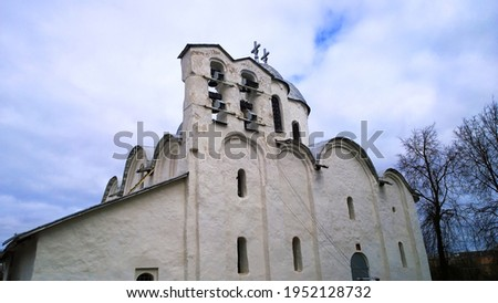ivanovsky monastery pskov stock photo © borisb17