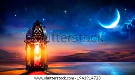 Ornamental Arabic lantern with burning candle Stock photo © choreograph