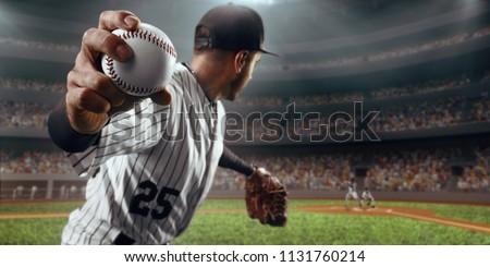 筋肉の 男 野球用バット 遺跡 野球 小さな ストックフォト © vlad_star