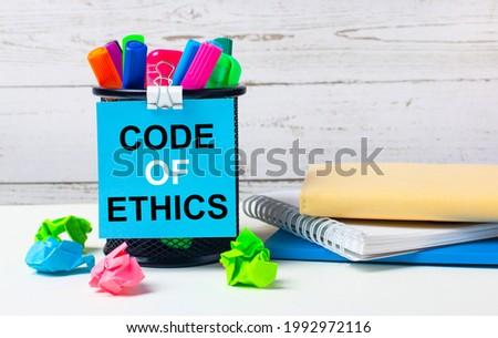 Affaires éthique bleu verre blocs texte Photo stock © marinini