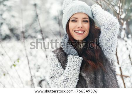 beautiful winter woman portrait stock photo © hasloo