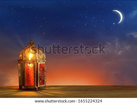 Symbool decoratie festival gelukkig Stockfoto © SArts