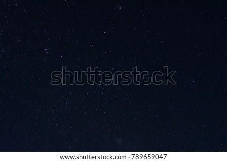 Belo nebulosa longe longe elementos imagem Foto stock © NASA_images