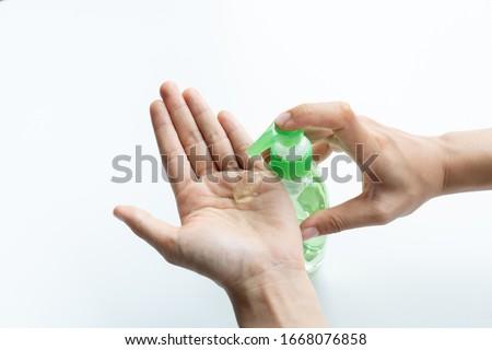Ochrony domu wirusa biały odizolowany 3d ilustracji Zdjęcia stock © ISerg