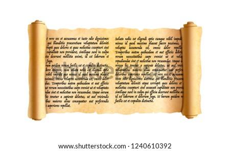 Velho papiro rolar texto sentido Foto stock © evgeny89