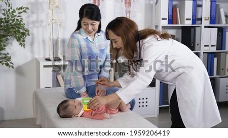medico · faccia · lavoro · medici · salute · ospedale - foto d'archivio © photography33