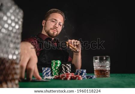 Szivar dohányzás whisky iszik póker játékos Stock fotó © sumners