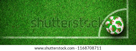 Football in algeria colours against close up view of astro turf Stock photo © wavebreak_media