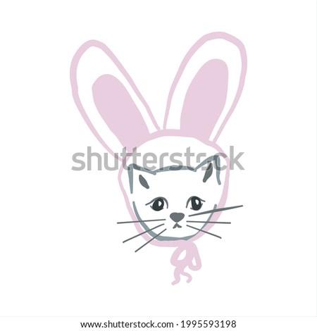 グレー ショートヘア バニー かわいい 白 ウサギ ストックフォト © CatchyImages