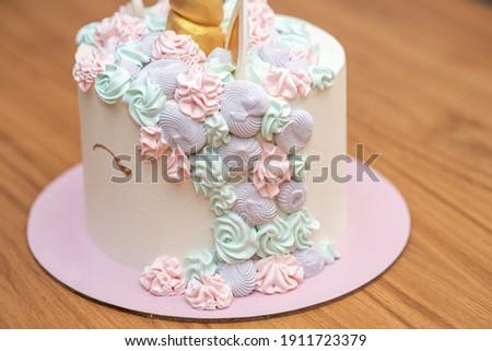 Unicorn with cake theme image 1 Stock photo © clairev