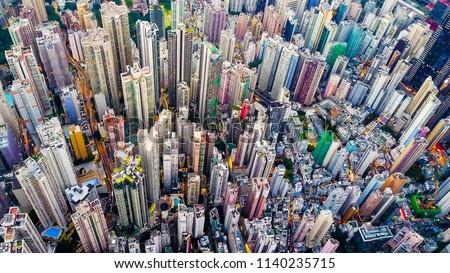Hong Kong nacht business gebouw stad Stockfoto © kawing921