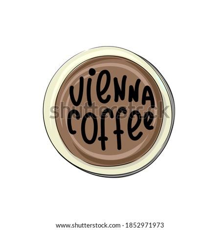 vektör · elemanları · kahvehane · pazar · kafe - stok fotoğraf © bonnie_cocos